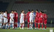 """""""코로나 19 우려""""…북한, 2022 카타르월드컵 2차예선 불참"""