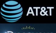 """""""AT&T 미디어사업 분사해 디스커버리와 합병""""…넷플릭스 견제 위한 블록버스터급 거래"""