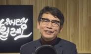 """'한동훈 명예훼손' 유시민 측, 혐의 부인…""""추측·의견일 뿐"""""""