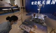 공무원 준비 올인하는 중국 Z세대들