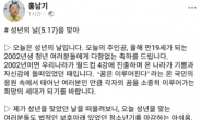 """홍남기 """"청년세대의 가장 큰 고민, 주거문제 개선 총력"""""""