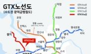 """'김부선' 서울 연장 추진에...김포·검단 주민들 """"미봉책"""" 반발"""