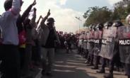 PD수첩, 미얀마 봄의 혁명은 성공할 수 있을까?