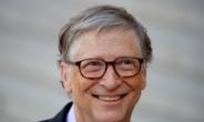 빌 게이츠, MS여직원과 20년전 혼외 관계 인정