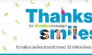 인비절라인 코리아, 글로벌 교정 환자 1000만 명 돌파