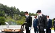 노형욱 국토 장관 첫 행보는 주택공급 유관기관 간담회