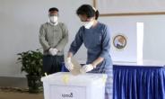 """국제선거감시단체 """"수치 승리 지난해 미얀마 총선, 부정선거 아냐"""""""