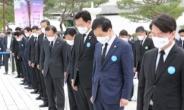 """대선 앞둔 與, 5·18 메시지로 """"검찰개혁""""…지지층 결집 노렸다 [정치쫌!]"""