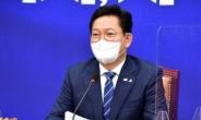 """민주당 경선일정? 후보는 """"지도부 판단""""·지도부는 """"후보들 판단"""" [정치쫌!]"""