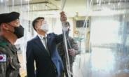 [신대원의 軍플릭스] 장병 의식주 총체적 부실…軍 홍보·공보 대응 강화 '변죽'