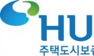HUG, 코로나19·폭염 극복 위한 5000만원 상당 물품 지원
