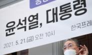진짜 尹은 조용한데…'윤석열 없는 윤석열팀' 속속 등장[정치쫌!]