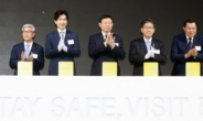 """[단독] 신동빈 회장 """"2025년까지 3만실 목표…'시그니엘'까지 호텔 라인업"""" [언박싱]"""
