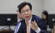 [단독] 경찰, '당직자 폭행' 송언석 '공소권 없음' 가닥 [촉!]
