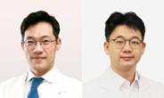 '한국형 심혈관질환 예측 모델' 개발