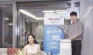 GS건설 자이TV, 구독자 30만 돌파 고객나눔