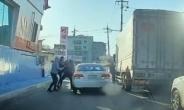 화성서 운전자 무차별 폭행 외국인들, 알고보니 '마약조직'