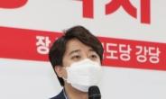 """'이준석 현상' 바라보는 與 """"놀랍고, 부럽고, 무섭다"""" [정치쫌!]"""