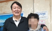 '별의 순간' 손 뻗은 윤석열…왜 '지금'일까[정치쫌!]