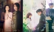 tvN, 하반기에도 K드라마 열풍 이끈다…'슬의2'부터 '지리산'까지