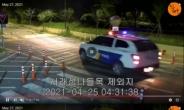 """[단독] '손정민 가짜뉴스 논란' 해경도 가세…""""당일 현장출동? 허위"""" [촉!]"""
