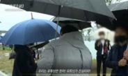 """""""유튜브는 맹신, 경찰은 불신""""…사회 문제된 '방구석 코난'[촉!]"""