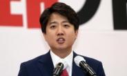 여야 잠룡의 굴욕…이준석, 단숨에 대권주자 4강 '기염' [정치쫌!]
