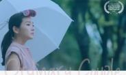 배우 윤송아 주연 '평범한 커플' 제12회 뉴욕시티 인디펜던스 국제영화제 진출