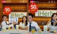 라방으로 해외직구를? '3억 5000만원' 매출 올렸다 [언박싱]