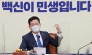 """軍 이슈마다 현장 찾는 송영길…""""'달라진 민주당' 보여주겠다""""[정치쫌!]"""