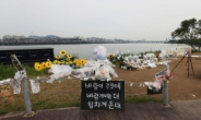 '손정민 사건 한달' 남은 쟁점? 손씨 행적·친구 폰 습득 경위…[촉!]
