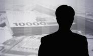 10년간 고객돈 10억원 빼돌린 40대 은행원 구속