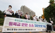 '사립대 총장' 평균 보수 1.6억원…학교법인 이사장 8000만원