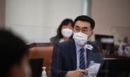 """이준석 지원서 공개에 김남국 """"논점 흐리지 말라"""""""