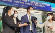 """반진사도 """"명예훼손""""…고소전으로 치닫는 '손정민 사건'[촉!]"""