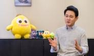 방준혁의 승부수…넷마블, 2.5조원에 소셜카지노 게임사 인수