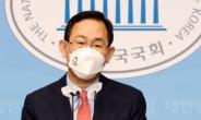 5선 주호영, 윤석열 캠프 선대위원장에 합류