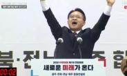 빛경태·교장좌 이어 찐누나도 떴다…野전대 '릴레이 흥행몰이' [정치쫌!]