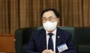 """문승욱 산업장관 """"글로벌 백신 허브 전략 마련…민간 적극 지원"""""""