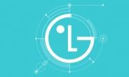 LG 심벌마크, 생동감 더한 '미래의 얼굴'로 다양화