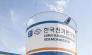 폭발·화재 위험없는 '전기 선박' K-배터리 나온다