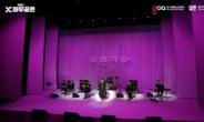 경콘진, '2021 아무공연' 성료…100팀의 인디 뮤지션 각자 색깔 뽐내
