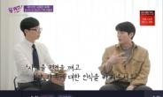 """'블랙아웃' 임박?…""""tvN 끊기면, 내 이용료는 환불 받나요?"""""""