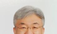 신임 과학기술혁신본부장에 '핵융합 석학'  이경수 박사