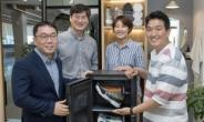 중고신발 1000켤레 연구 끝에 나온 '삼성 슈드레서'