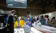 대우조선, 해양방위산업전서 한국형 경항공모함 등 함정 공개