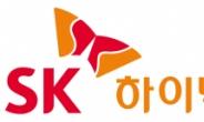 SK하이닉스, 8% 임금인상 최종 확정…노조 표결 통과