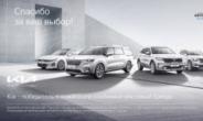 기아, 러시아 '올해의 차' 6개부문 석권