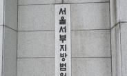 알바 사이트 보고 보이스피싱 참여했다 '징역형' [촉!]