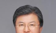 국가과학기술연구회 차기 이사장 3파전…김복철·박상열·조영화 박사